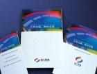 本厂承接各种印刷品以及二手订单