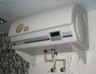松原海尔,美的,史密斯,阿里斯顿热水器维修安装