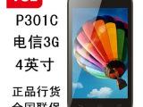 原封正品TCL P301C 电信3G安卓智能全国联保行货低端4寸