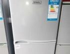 冰箱,洗衣机,空调,热水器,低价出售,一台起送,带保修!