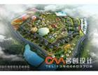 深圳3D效果图 鸟瞰图 景观图制作