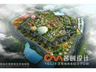 南昌建筑外观效果图 广场景观效果图 鸟瞰图