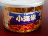 山东特产 嘉洋食品 无盐淡干小海米 小虾米 虾仁 威海海产品批发