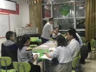 公明2018零基础英语培训春季班新课程招生中