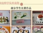 包就业湖南省商业技师学院2016招生