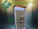 新款2015手机展示柜三星体验台移动受理台挂钩层板配件柜