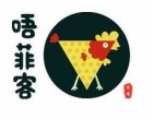 深圳唔菲客大鸡排加盟 唔菲客大鸡排加盟费多少