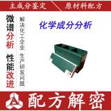 电池外壳 耐腐蚀耐磨损 配方分析 电池外
