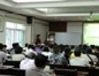 湖南大学经贸学院 工商管理课程研修班招生简章