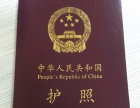 中山代办全球签证