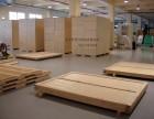 北京昌平出口木箱包装厂