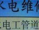 宁波专业电工水晶灯 吊灯 吸顶灯各种灯具安装维修