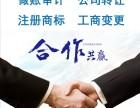 转让无户香港公司 一手办理律师公证审计报告