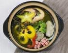 西安砂锅麻辣烫多少钱加盟费泰品鲜加盟