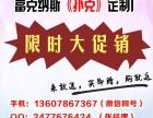 广西扑克牌厂家,南宁企事业宣传扑克定制,展销纪念扑克纸牌