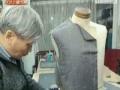 服装立裁设计制版