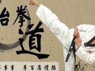 石景山万寿路古城散打搏击培训散打跆拳道培训博雄拳击培训中心