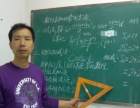 黄冈教育永康中心