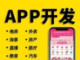 郑州玖弈科技直播开发0元