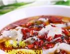 台湾卤肉面的做法配方 水煮鱼培训机构 高端海鲜加盟