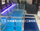 东莞制作酒店酒楼餐厅超市海鲜池玻璃鱼缸专业快速优惠