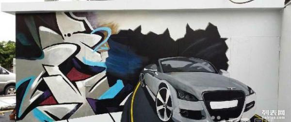 3d立体涂鸦/街舞墙涂鸦/墙绘/手绘墙/户外涂鸦