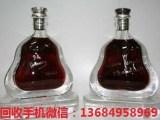 黄埔回收百乐廷洋酒价格