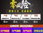 腾龙游乐设备主营:充气 充气滑梯 加网加厚pvc材料