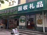 DG 南陽路50平臨街旺鋪出租