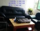 二手办公家具.桌子.椅.屏凤卡位.沙发茶几