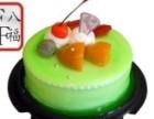 八福甜品招商加盟
