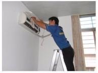 衡水清洗空调衡水市清洗空调衡水市桃城区清洗空调清洗家电