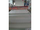 优惠的聚乙烯丙纶防水卷材要到哪买|湖北丙纶防水卷材价格