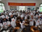 缙云烧饼加盟费多少钱?中华名小吃加盟品牌-加盟仅需1万