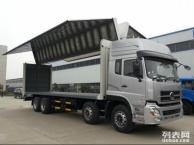 北京市内及全国4.2-17米货车敞车高栏车箱车出租