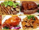 在哪里可以学习凉菜卤肉小吃培训凉菜卤肉就到德味缘