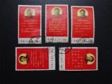大连市上门回收邮票猴票版票小型张小版张大版生肖邮票