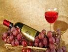 鸾翔葡萄酒 鸾翔葡萄酒加盟招商