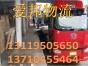 清远到武汉物流专线-武汉到清远物流公司-清远到武汉货运专线
