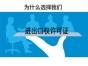 天津进出口权许可证办理 资质许可证代办