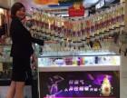 饰品店附带加盟什么项目最有保障 香水连锁店加盟资讯