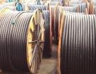 西安电缆回收厂家哪家好 西安电缆回收联系方式