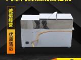 漏电起痕试验仪触屏拉力试验机全自动插拔力试验机