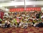 比较好的儿童情商教育学校在济南