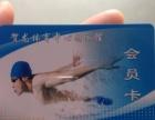 闲置一张贺龙体育馆恒温游泳馆游泳年卡,未激