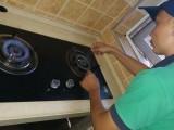 威宁三角燃气灶维修电话-24小时服务热线