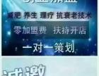 安徽马云点名策划减肥项目 TBS月入18.8万
