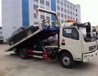 东营拖车电话新车托运 困境救援 流动补胎 道路救援