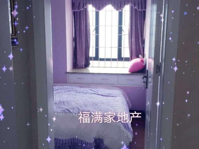 急租 远洋启宸 精装修 2室2厅 中高楼层 朝小区 安静