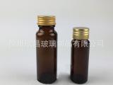 批发60毫升棕色玻璃口服液瓶电化铝盖子免